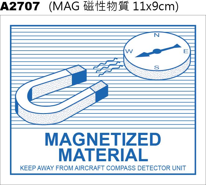 MAG磁性物質