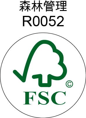 FSC森林管理