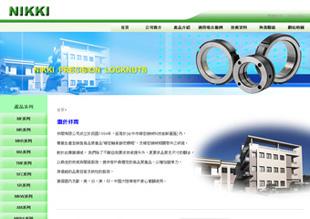 祥開網站設計